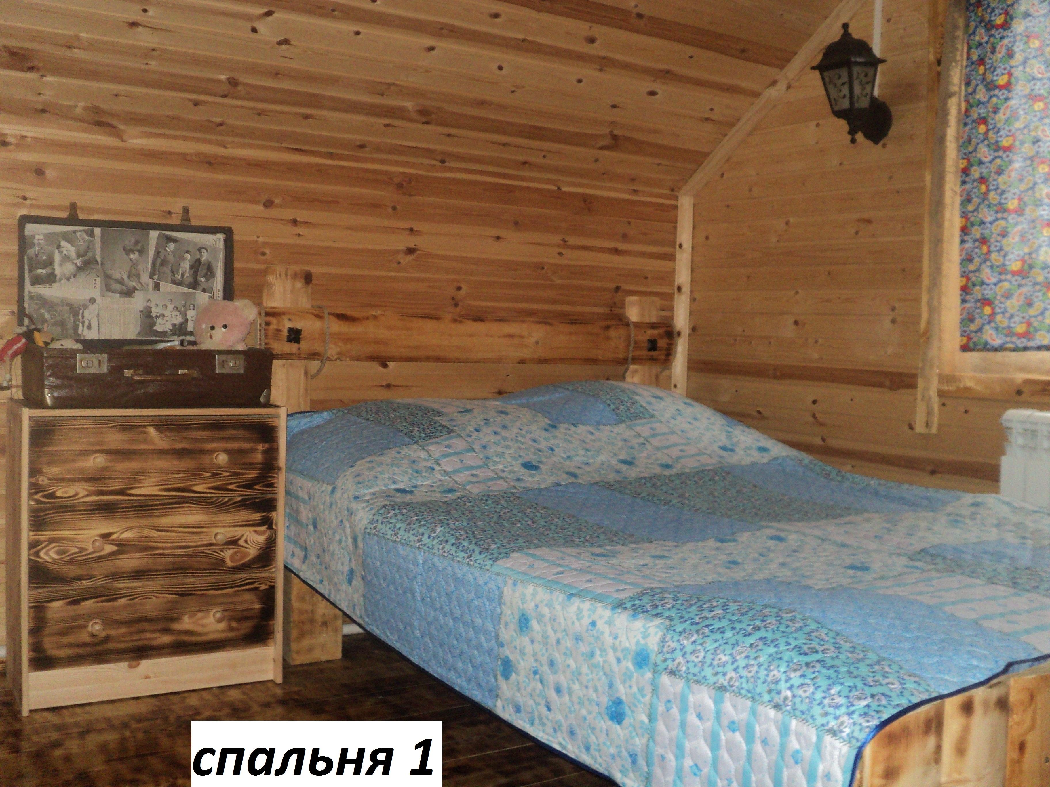 7.спальня1