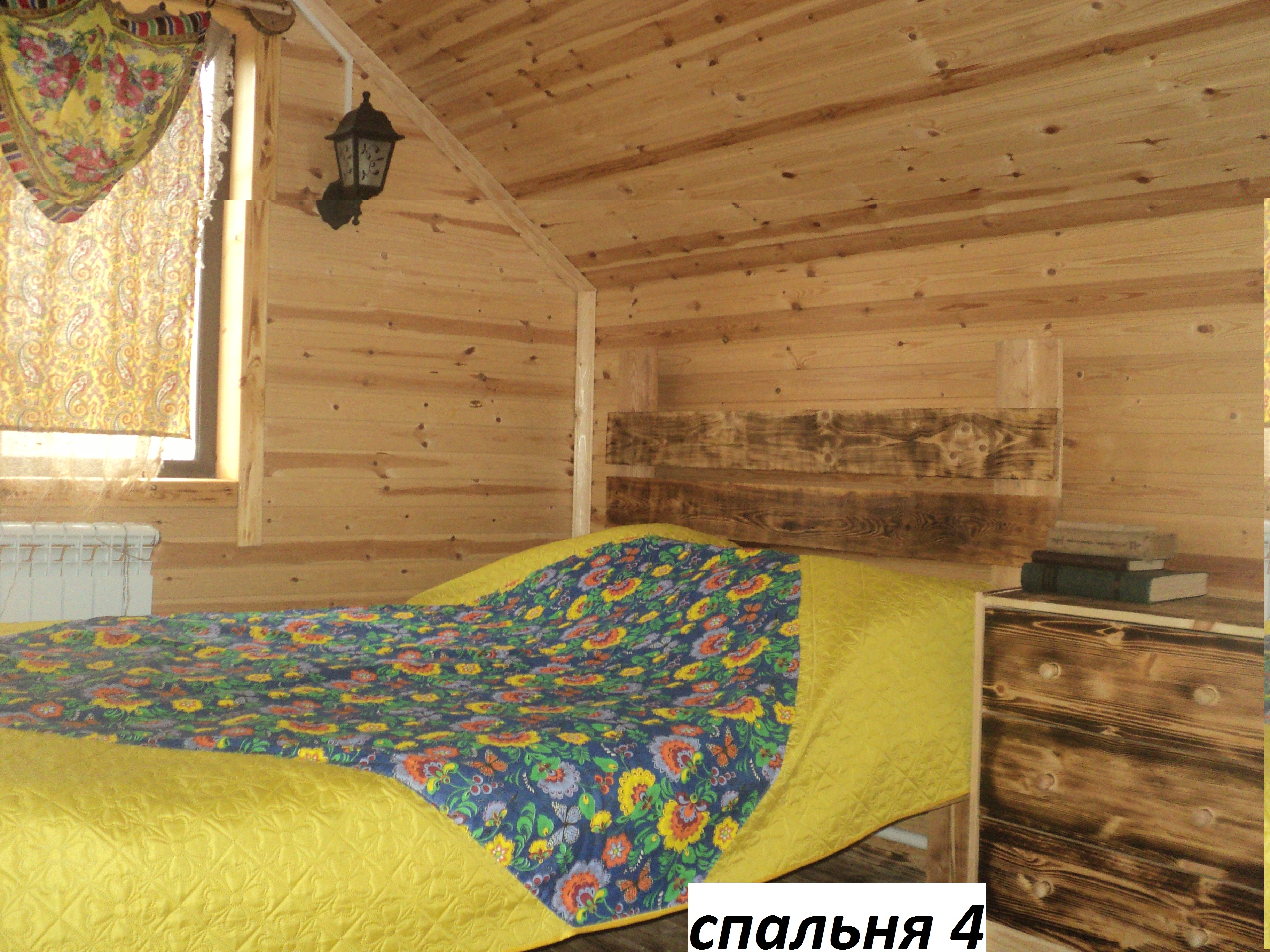 8спальня4