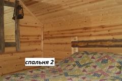8.спальня2