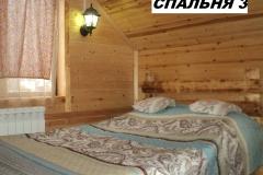 8..спальня3